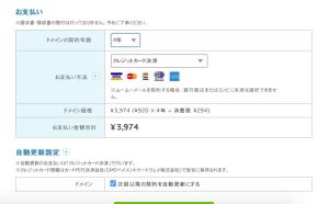 スクリーンショット 2015-01-27 1.26.36