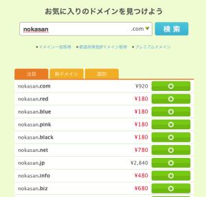 スクリーンショット 2015-01-27 1.06.44