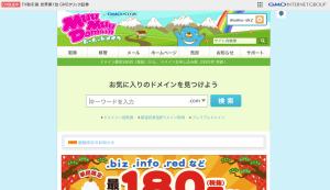 スクリーンショット 2015-01-27 0.48.02