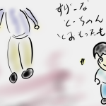きのこ工場竣工 エレベータ編
