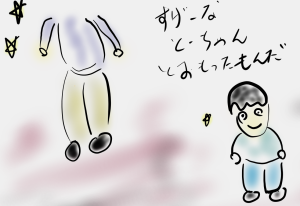 とーちゃん